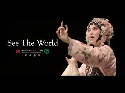 See the World - with Confucius Institute at Northern State University (Chinese subtitles)