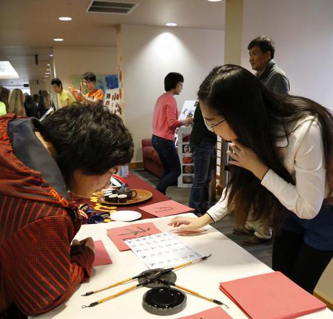 Confucius Institute calligraphy